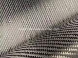 3K 200gの最もよい品質によって補強される壁Bdカーボンファイバーファブリック