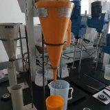 白い固体粉の鋭い液体化学薬品PHPA