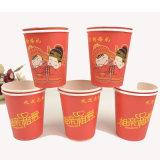 カスタマイズされた高品質の使い捨て可能な泡のペーパーコーヒーカップ