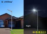 De uitstekende kwaliteit Geïntegreerdet Systemen van de Verlichting van de Straat alle-in-Één ZonneLicht van de Sensor