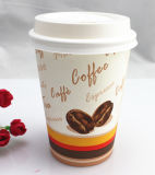 8oz Disposable Single Wall Paper Cup