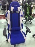 高い背部人間工学的の競争の椅子のパソコンの賭博のコンピュータの椅子