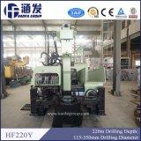 Hf220y Forage de puits du tube age avec compresseur à air