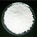 低価格の酸化亜鉛の粉CAS 1314-13-2年が付いている熱い販売の酸化亜鉛