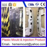 注入によって形成される部分のためのプラスチック型かケースまたはハウジング