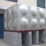 El tanque de almacenaje del agua del acero inoxidable