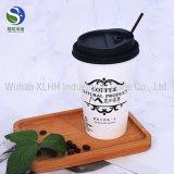 食品等級のわらが付いている生物分解性の使い捨て可能な16ozペーパーコーヒーカップ