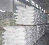 CASの粉ナトリウム硝酸塩(NaNO3): 7631-99-4