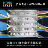 Nuevo módulo impermeable DC12V 0.72W de SMD5050 LED