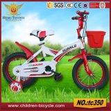 Относящий к окружающей среде велосипед места /Baby фабрики велосипеда детей /Price цены велосипеда младенца
