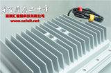 Brouilleur mobile extérieur imperméable à l'eau de signal