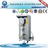 Schnelles Anlieferungs-automatisches Quetschkissen-Wasser-füllende Verpackungsmaschine