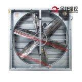 Ventilatore di scarico del martello della Camera dell'azienda avicola con Ce