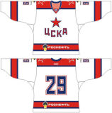 Customized Homens Mulheres Crianças Liga de Hóquei Kontinental CSKA MOSCOVO 2008-2013 Hóquei no Gelo Jersey