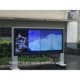 47inch 2X2屋外の接続の広告LCDの表示