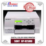 도풀러 초음파 검사 기계, 초음파 화상 진찰 시스템, 소니 up-D25MD를 위한 디지털 컬러 비디오 인쇄 기계