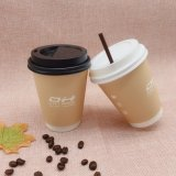 4oz/8oz/12oz/16oz/20oz使い捨て可能な二重壁のふたが付いている熱いペーパーコーヒーカップ
