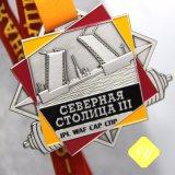 Medaglia su ordinazione della stazione di finitura del metallo del commercio all'ingrosso di sport di tennis di alta qualità