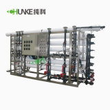 Pianta del sistema RO di filtrazione dell'acqua di Chunke 35t/H da vendere