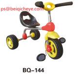 新しい赤ん坊の子供の幼児の子供三輪車のTrikeのスクーターのバイクの赤ん坊の三輪車