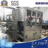 5 галлон 300bph автоматическая питьевой минеральной воды машина