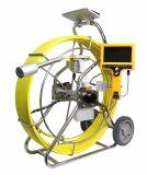 Novo! O tubo de esgoto Wopson bloqueado o sistema de câmara de detecção de água