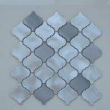 Proveedor de Foshan nuevo diseño de aluminio de uso doméstico de decoración arabescos Mosaico