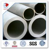 Prezzo del tubo dell'acciaio inossidabile del SUS 310S