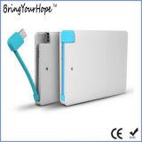 백색 색깔 카드 힘 은행 (XH-PB-045)