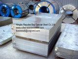 По системам SPCC сырья горячей ближний свет оцинкованной стали строительство катушки строительство оцинкованный лист железа
