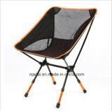 高力航空アルミ合金Ultralightオレンジカラー浜の折りたたみ椅子