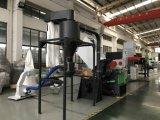 Granulierer/Zerkleinerungsmaschine für PP/PE/ABS/EPE/EPS/XPS Kunststoffe
