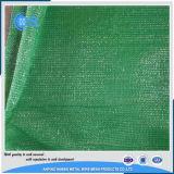 tissu net du HDPE 100g de nuance neuve de Sun