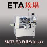 LED高速Mounter機械LED PCBアセンブリ機械