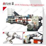 Pp.-PET PlastikAgglomerator Pelletisierung-Maschine