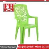 新製品のプラスチック椅子の注入の販売のためのプラスチック椅子型