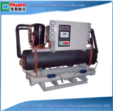 réfrigérateur refroidi à l'eau industriel de la vis 50kw