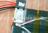 Battery Supply 14s4p Hl01-2 Bateria 51.8V Bateria de lítio recarregável de 14ah para E-Bike