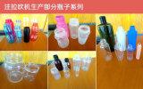 Máquina automática del moldeo por insuflación de aire comprimido de inyección del paso de progresión del animal doméstico una para las botellas plásticas