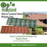 石造りの上塗を施してある緑の背部金属の屋根瓦(さざ波のタイプ)