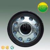 El filtro hidráulico, la sustitución del filtro hidráulico 84239756