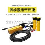 цилиндры от 20 до 30 тонн гидровлические, желтый цвет, Single-Acting, общий тип, облегченный