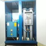 Генератор азота высокой очищенности энергосберегающий
