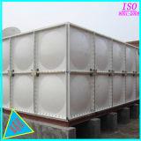 Hot Sale ! GRP SMC en fibre de verre en Coupe de l'eau du réservoir de stockage