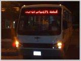 Singolo segno superiore del bus della visualizzazione di LED di Scrolling di colore