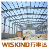 大きいスパンの工場のための熱い電流を通された鉄骨構造の木造家屋