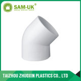 High quality Sch40 ASTM D2466 White PVC Compression Couplers An01