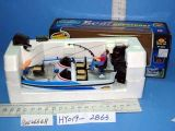 Radiosteuerboot (SW26648)