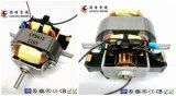 Bom motor de C.A. de Pirce para o secador de cabelo com Ce (U5415/220V)