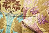 ソファーの装飾のためのジャカードシュニールファブリック